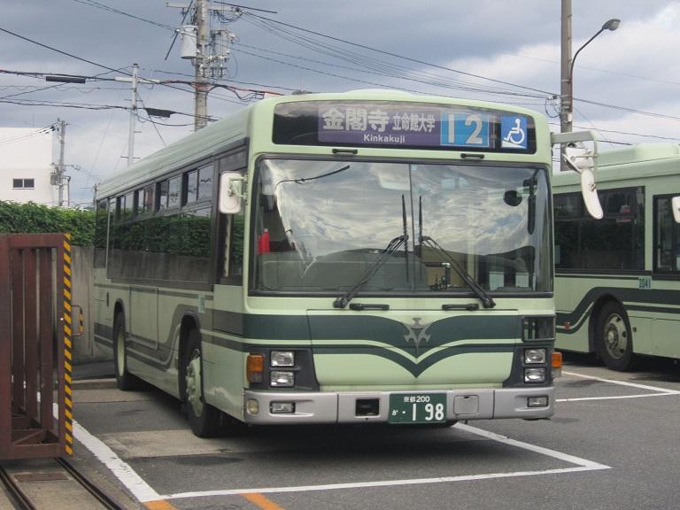 京都200か・198 Img_7314