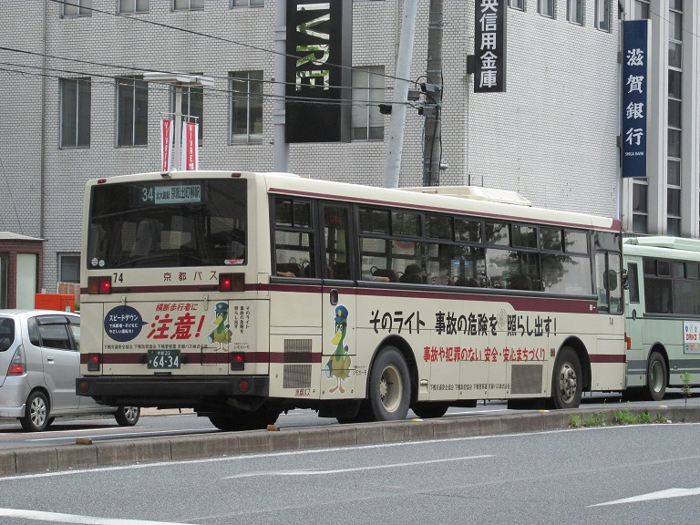 74 Img_7316