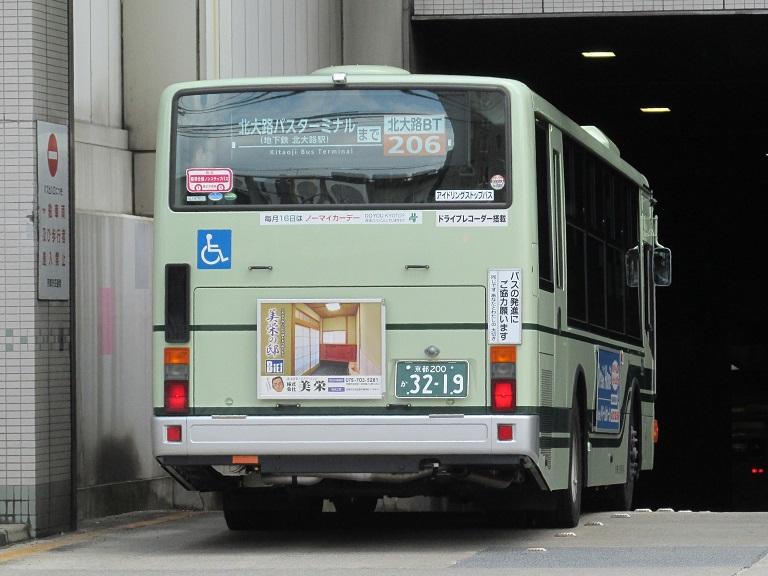 京都200か32-19 Img_7325