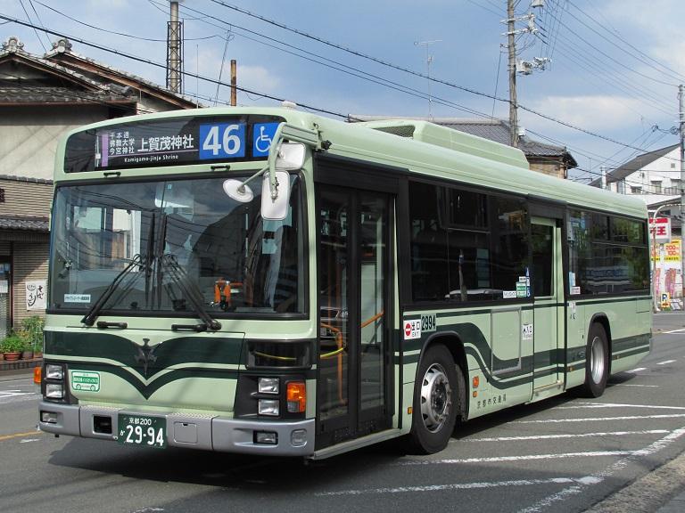 京都200か29-94 Img_8011