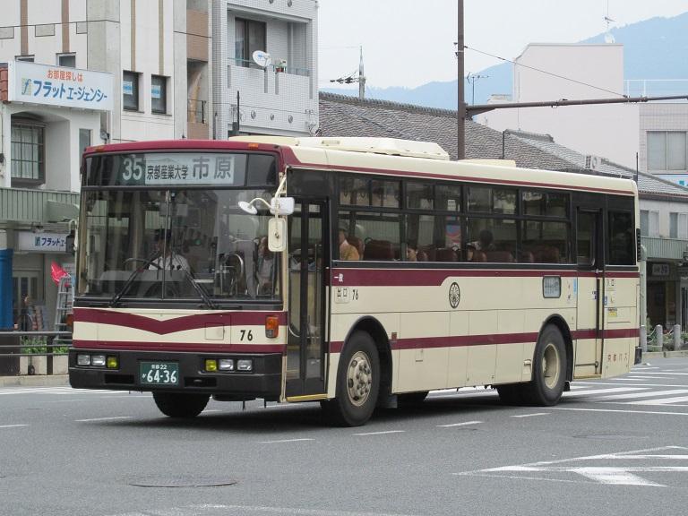 76 Img_8110