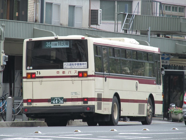 76 Img_8111