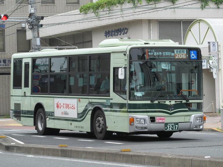 京都200か32-17 Img_8125