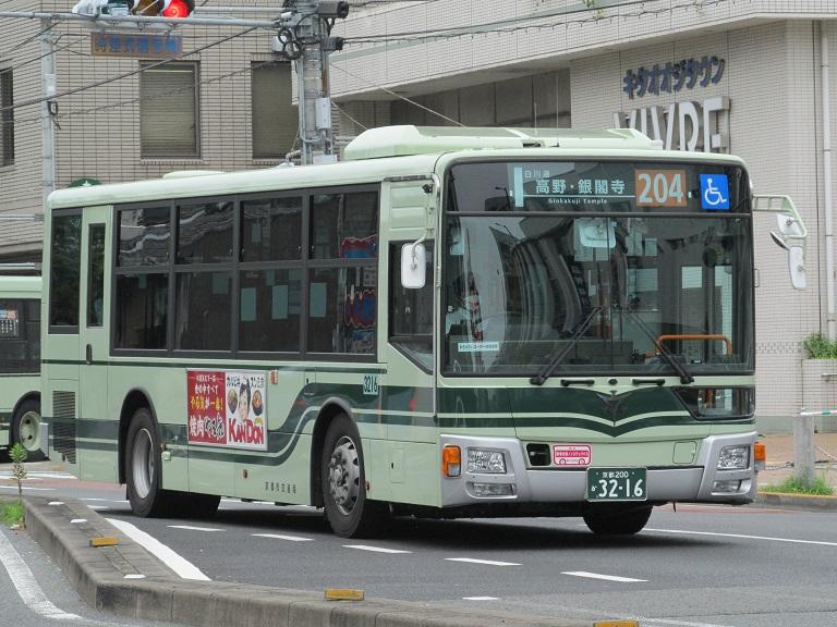 京都200か32-16 Img_8126