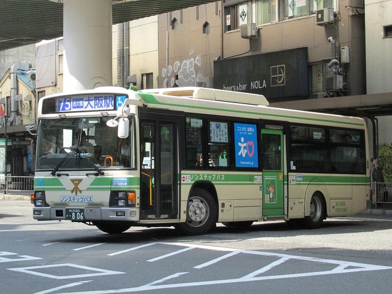 [2016年の夏][大阪市] 大阪市バス Img_8211