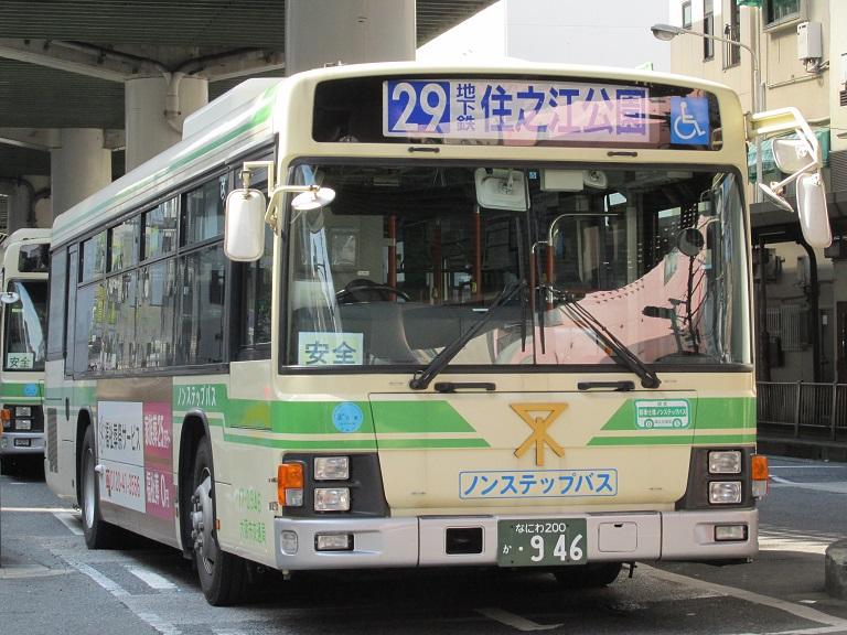 [2016年の夏][大阪市] 大阪市バス Img_8212
