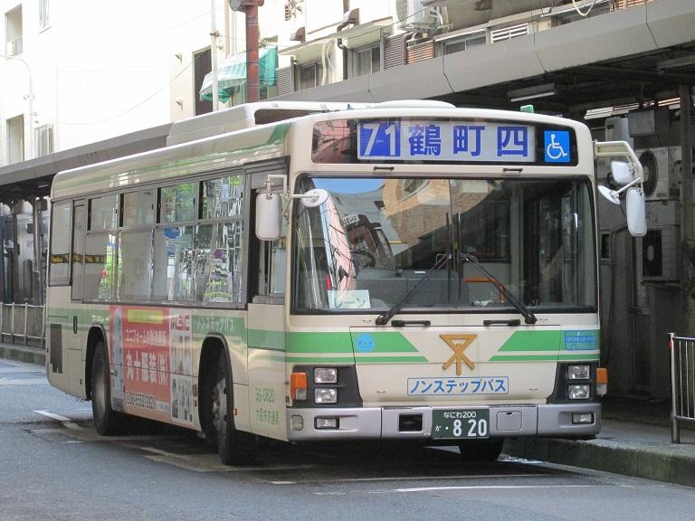 [2016年の夏][大阪市] 大阪市バス Img_8215
