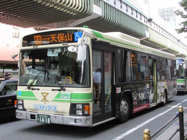 [2016年の夏][大阪市] 大阪市バス Img_8312
