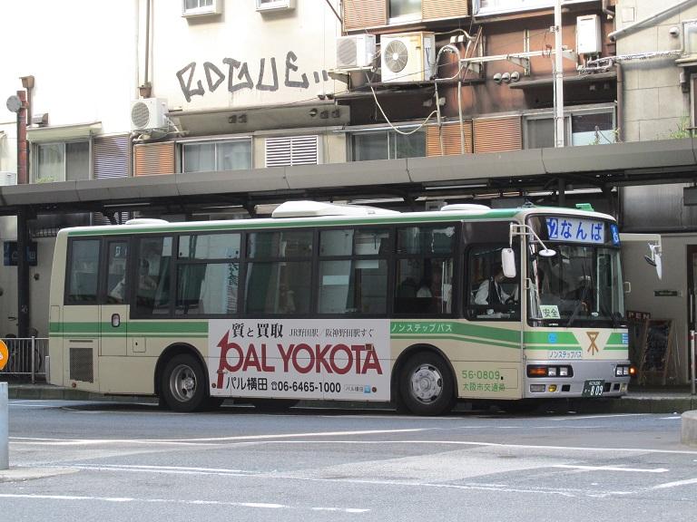[2016年の夏][大阪市] 大阪市バス Img_8314