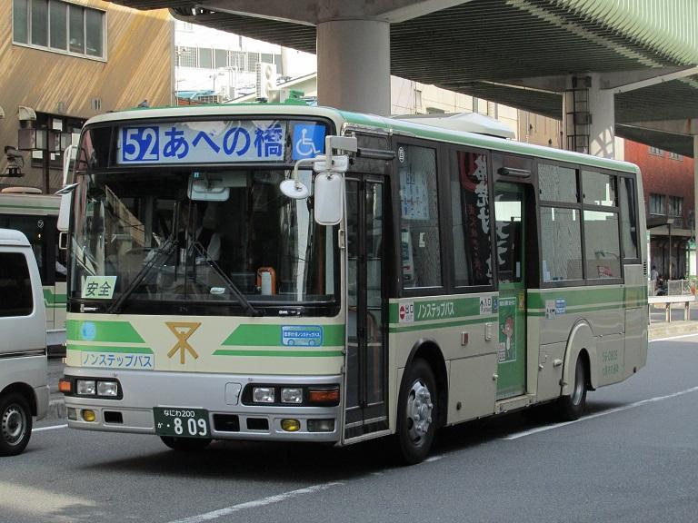 [2016年の夏][大阪市] 大阪市バス Img_8315