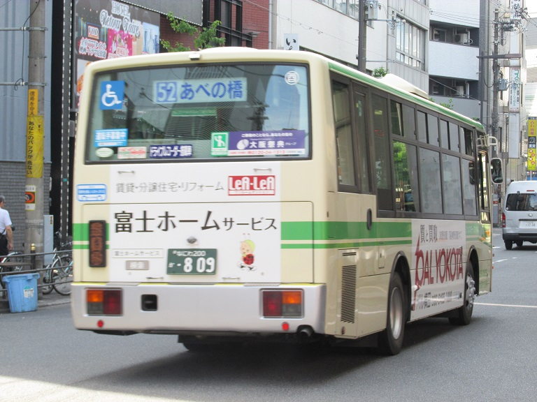 [2016年の夏][大阪市] 大阪市バス Img_8316