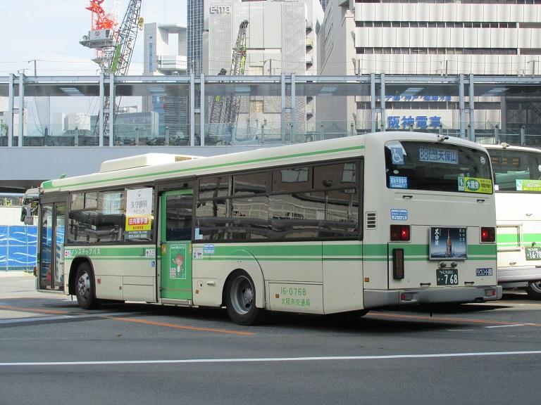[2016年の夏][大阪市] 大阪市バス Img_8321