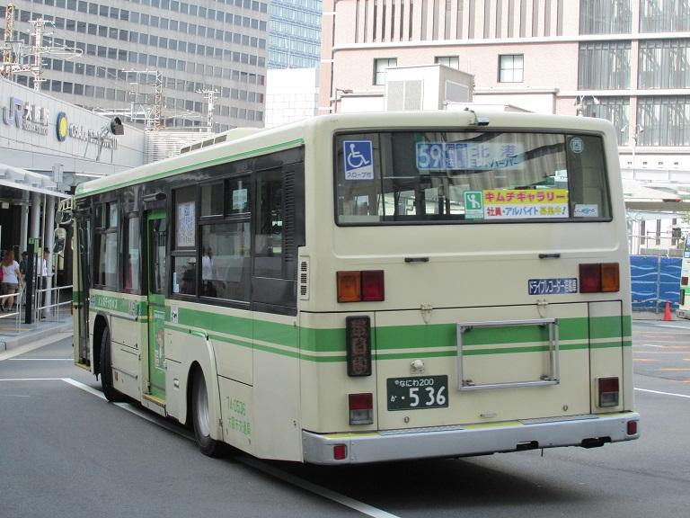 [2016年の夏][大阪市] 大阪市バス Img_8323