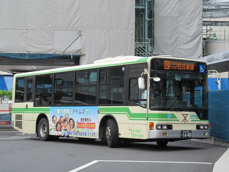 [2016年の夏][大阪市] 大阪市バス Img_8326