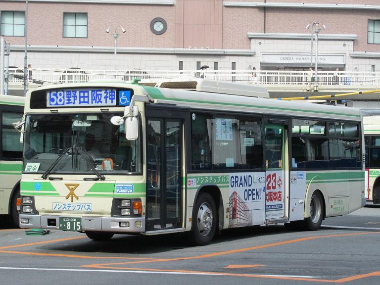 [2016年の夏][大阪市] 大阪市バス Img_8327