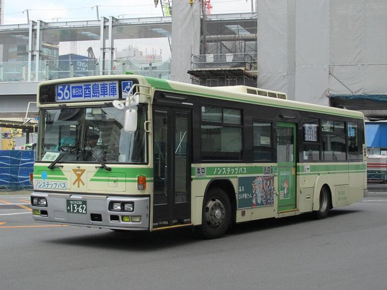 [2016年の夏][大阪市] 大阪市バス Img_8331
