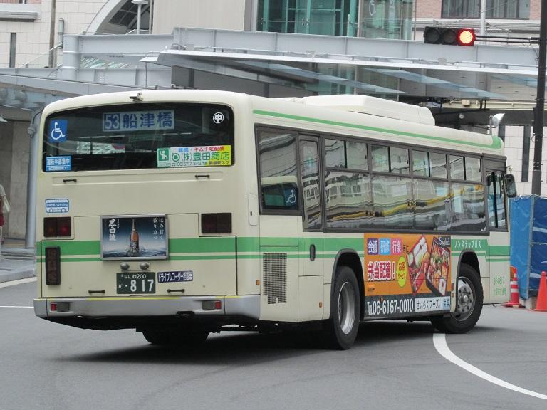 [2016年の夏][大阪市] 大阪市バス Img_8334