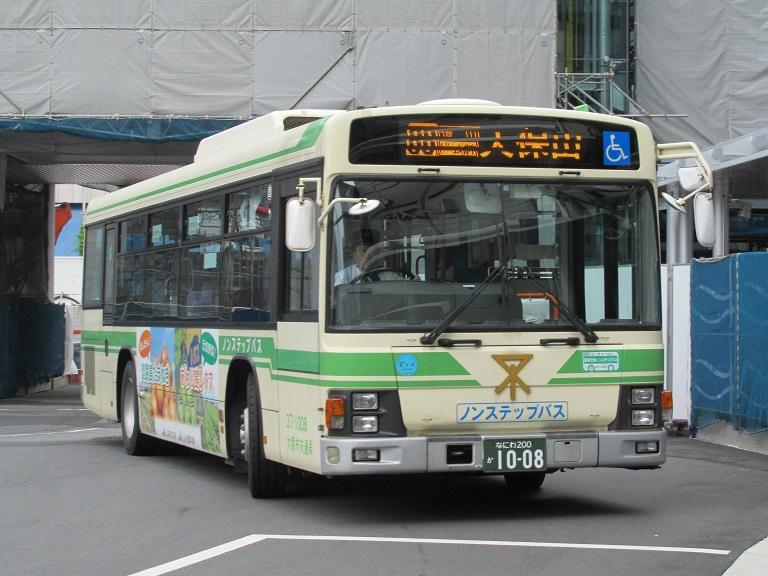 [2016年の夏][大阪市] 大阪市バス Img_8340