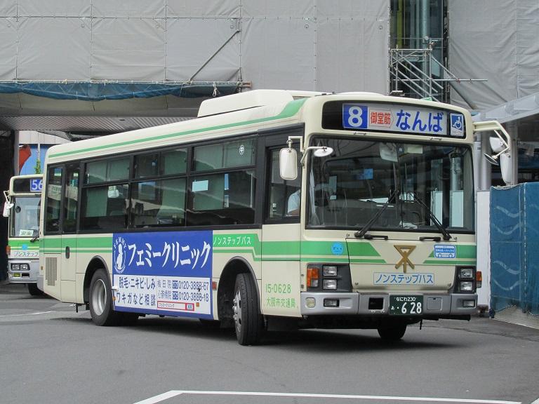 [2016年の夏][大阪市] 大阪市バス Img_8341
