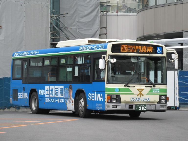 [2016年の夏][大阪市] 大阪市バス Img_8410