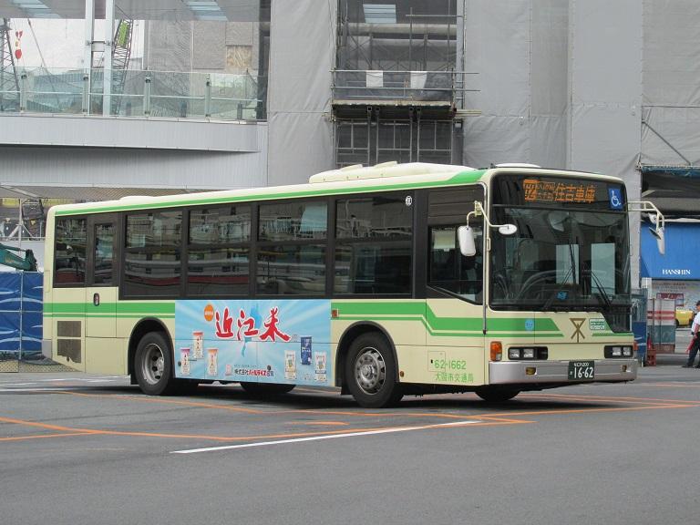 [2016年の夏][大阪市] 大阪市バス Img_8412