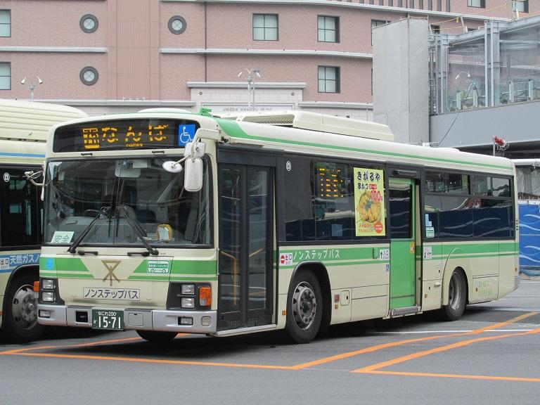 [2016年の夏][大阪市] 大阪市バス Img_8414