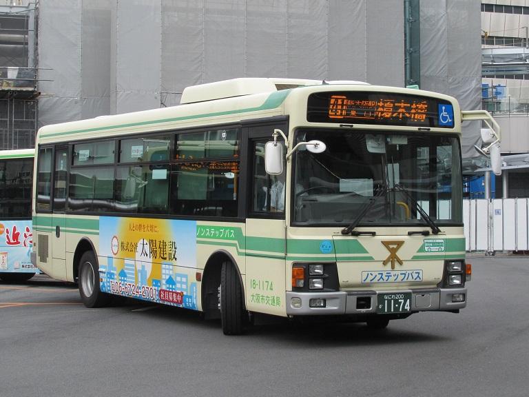 [2016年の夏][大阪市] 大阪市バス Img_8417