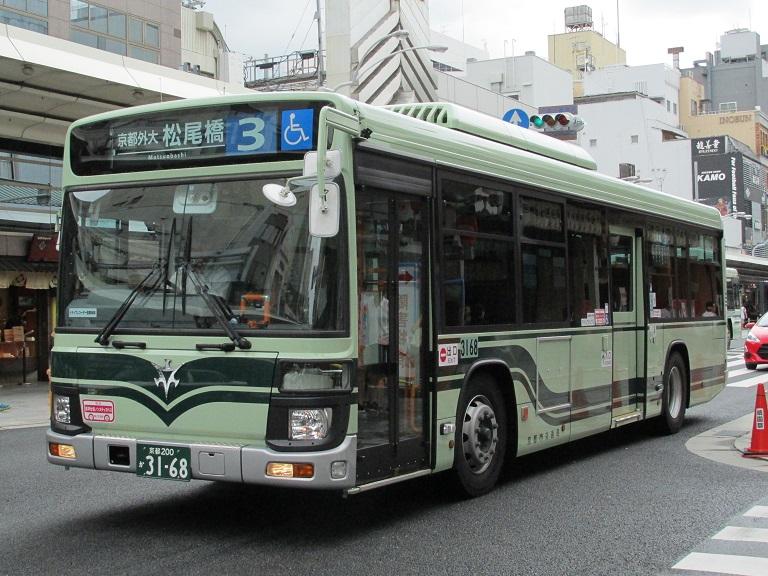 京都200か31-68 Img_8526