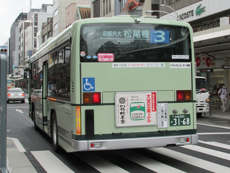 京都200か31-68 Img_8528