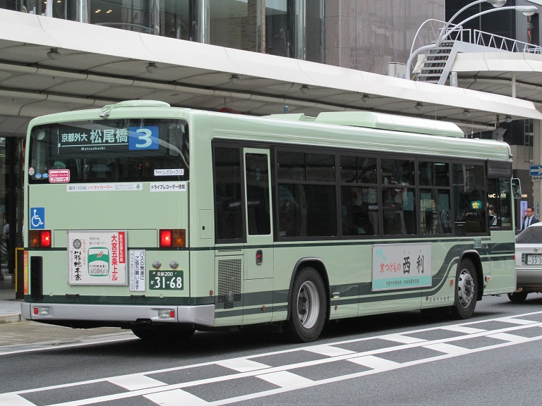 京都200か31-68 Img_8617