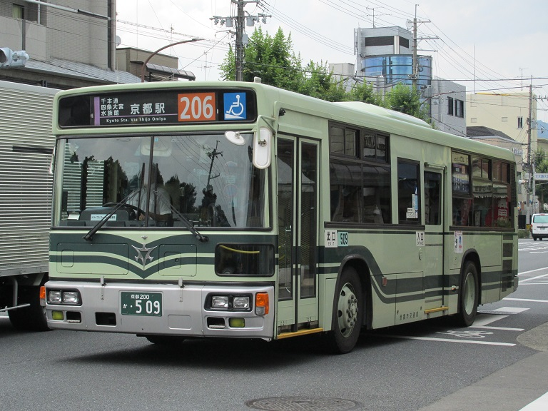 京都200か・509 Img_8711