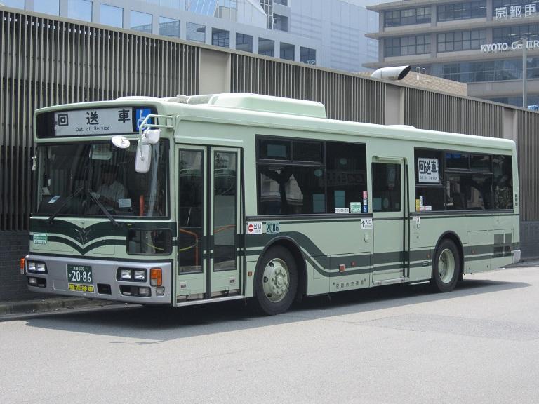 京都200か20-86 Img_9015