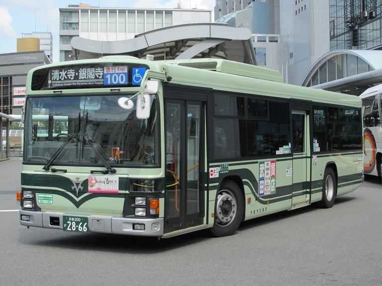 京都200か28-66 Img_9018