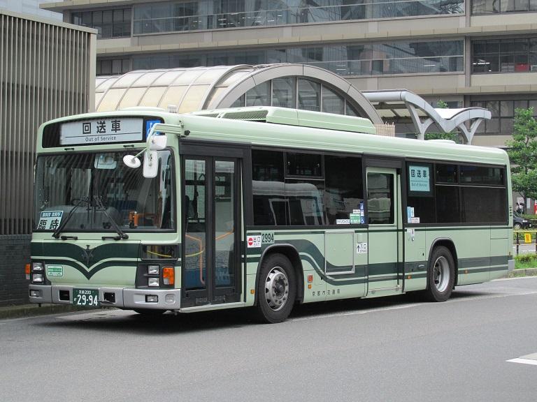 京都200か29-94 Img_9124