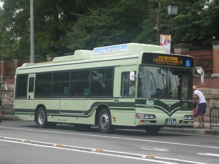 京都200か26-59 Img_9210