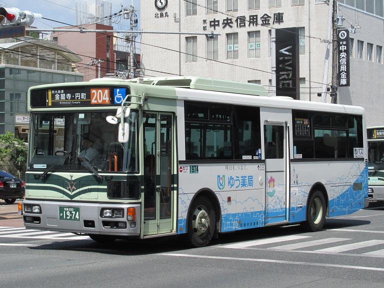 京都200か19-74 Img_9310