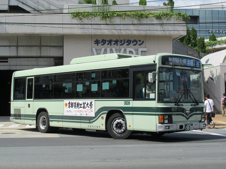 京都200か30-28 Img_9313