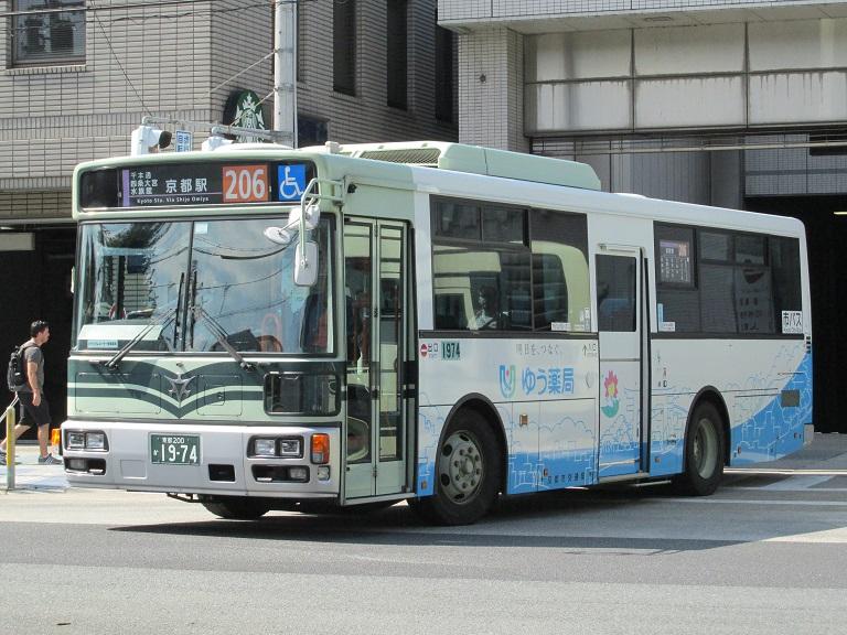 京都200か19-74 Img_9510
