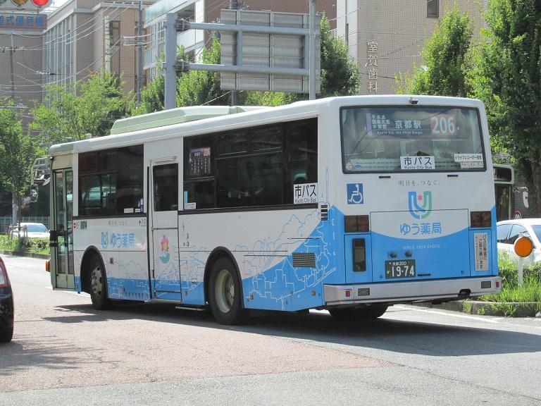 京都200か19-74 Img_9511