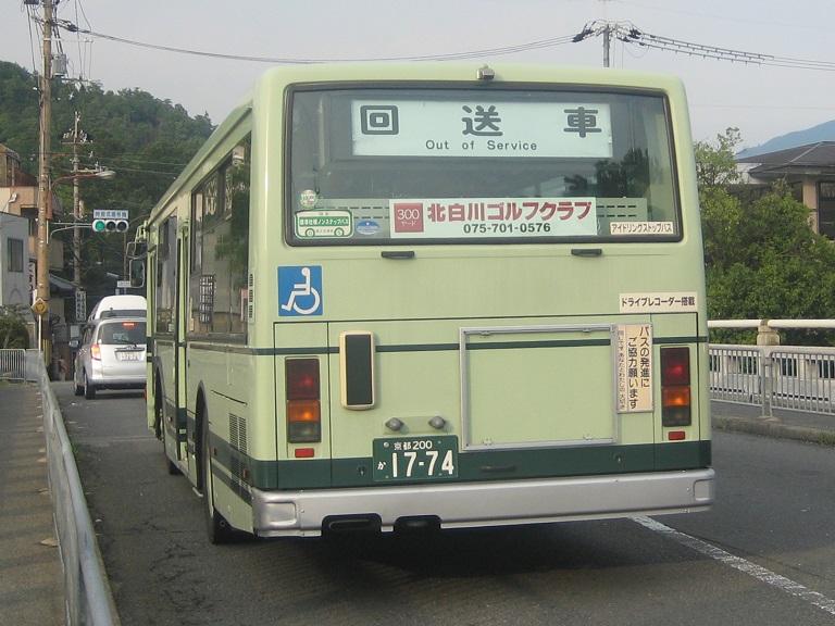 京都200か17-74 Img_9611