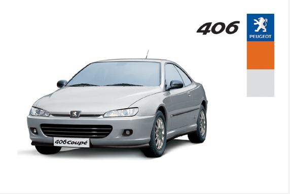 MANUAL USUARIO PDF (español): PEUGEOT 406 COUPE (2004) Caratu10