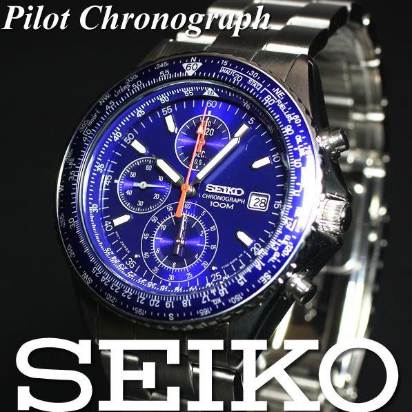 Chronographe SEIKO 7T92 Image_43