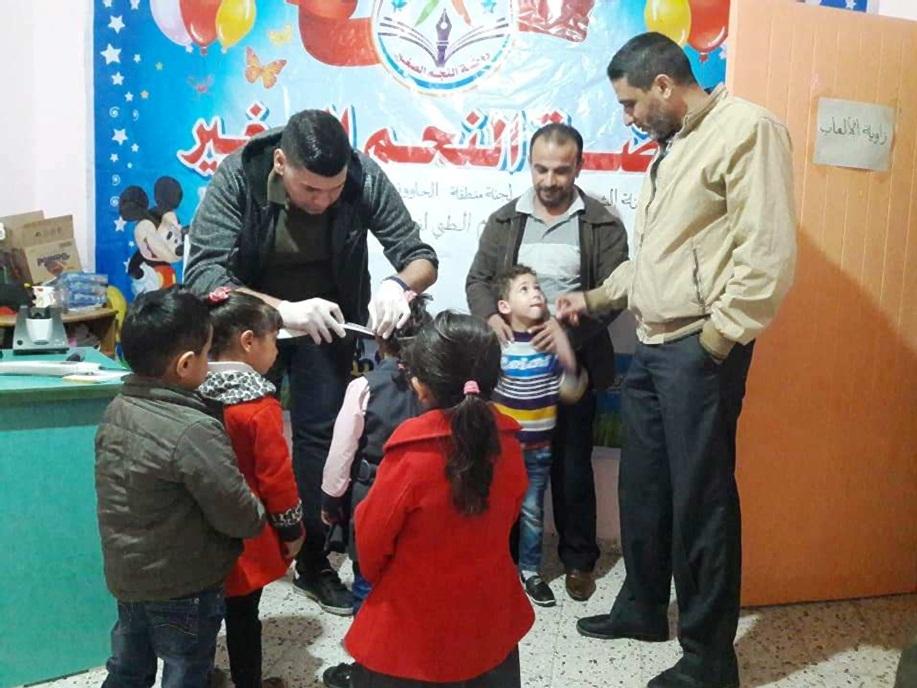لجنة الحاووز ومركز فلسطين ينفذان 45728310.jpg