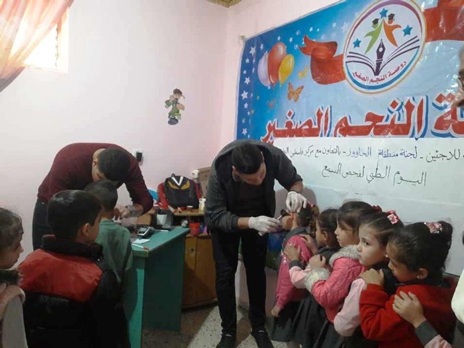 لجنة الحاووز ومركز فلسطين ينفذان 45795010.jpg