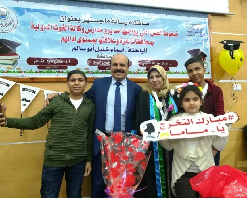 الجامعة الإسلامية بغزة تمنح الماجستير 49213210.jpg