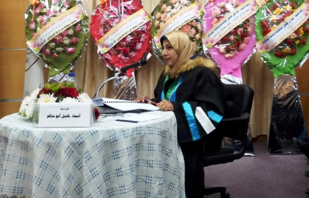 الجامعة الإسلامية بغزة تمنح الماجستير 49506410.jpg