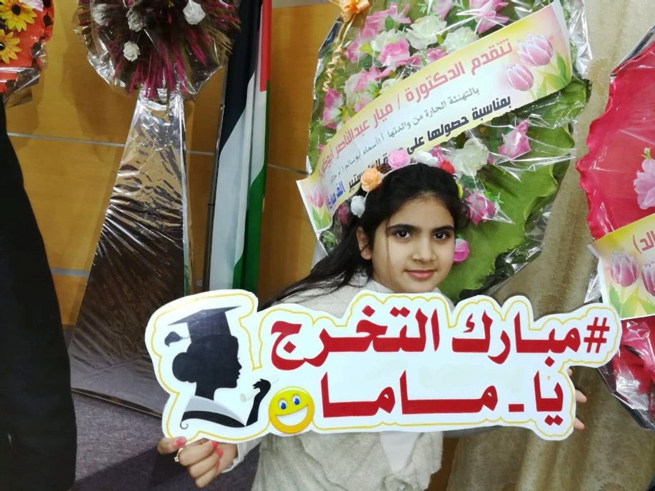 الجامعة الإسلامية بغزة تمنح الماجستير 49731810.jpg