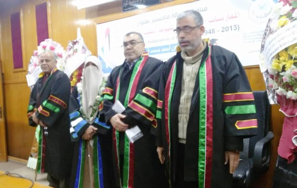 الجامعة الإسلامية بغزة تمنح الماجستير 67cfd811.jpg