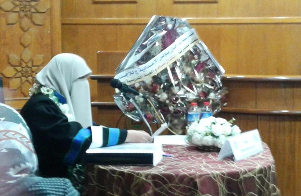 الجامعة الإسلامية بغزة تمنح الماجستير 9e93dd11.jpg