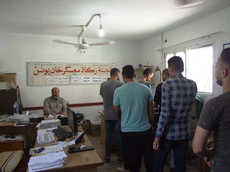 زكاة معسكر خانيونس توزع مساعدات dscf2512.jpg
